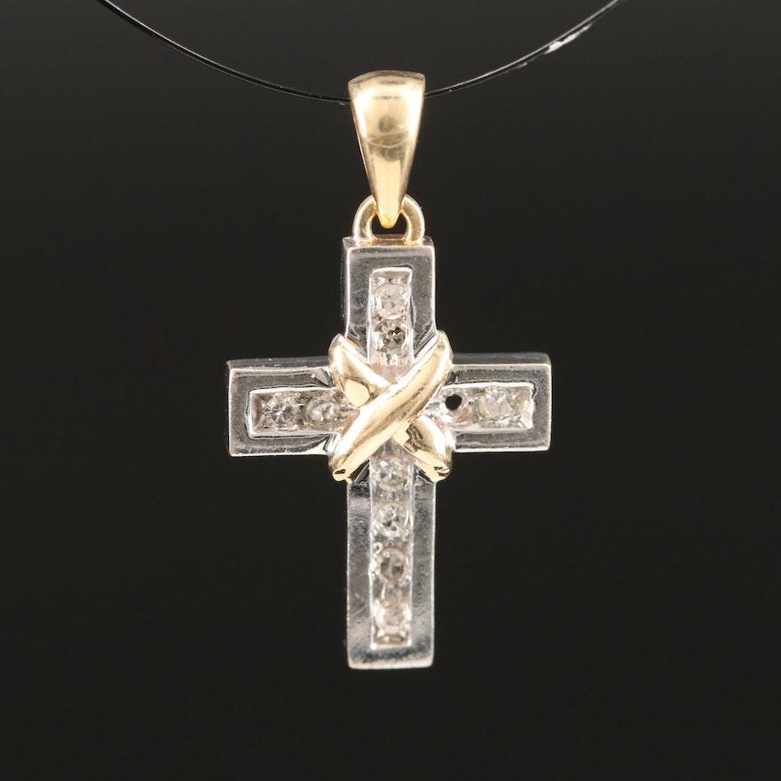 14K Two-Tone Diamond Cross Pendant