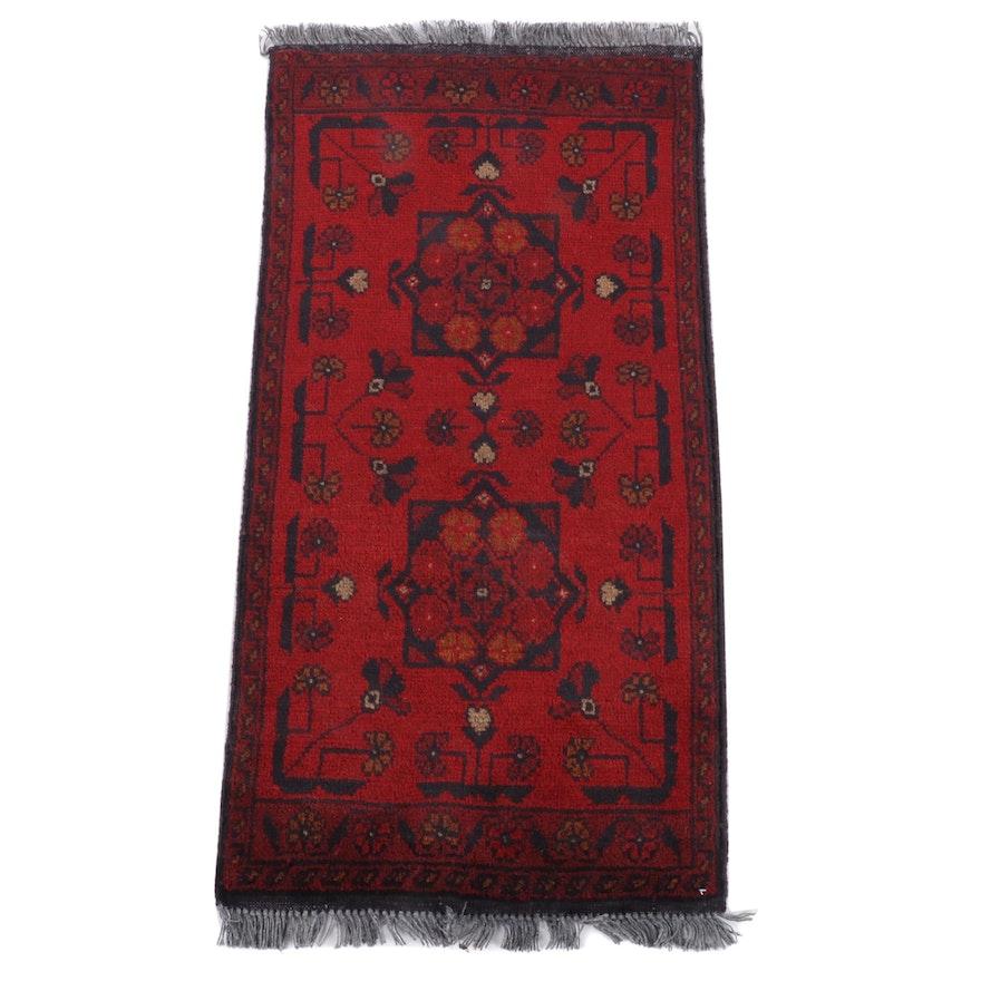 1'8 x 3'6  Hand-Knotted Afghani Kunduz Wool Rug