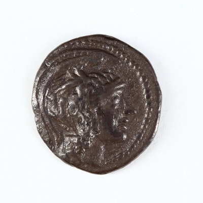 "Ancient Greece, Athens, AE18 Billon ""New Style"" Owl Drachm Coin, ca. 141 B.C."