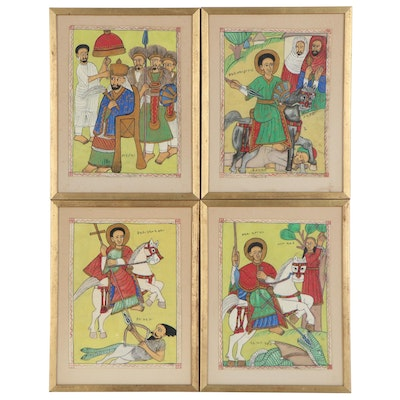 Ethiopian Gouache Paintings of Religious Scenes, 20th Century
