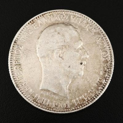 1901 Geórgios Silver Greek (Crete) 5-Drachmai Coin