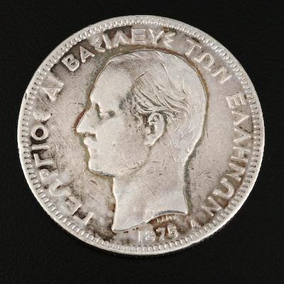 1875 George I Silver Greek 5-Drachmai Coin