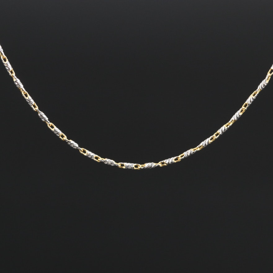 14K Two-Tone Fancy Link Necklace