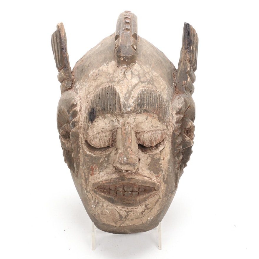 Ibibio-Idoma Style Hand-Carved Wood Mask, Nigeria, Mid/Late 20th C.