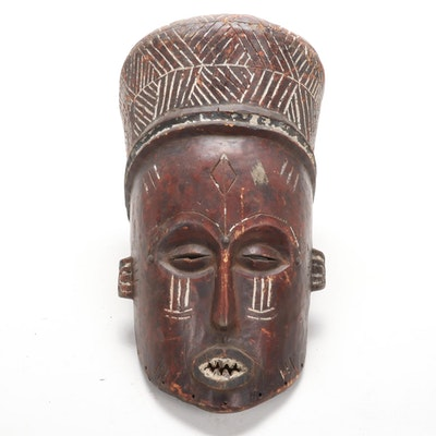Central African Wooden Mask, Late 20th Century