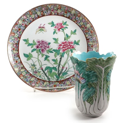 Hong Kong Adalt Porcelain Floral Motif Dish with Ceramic Garden Motif Vase