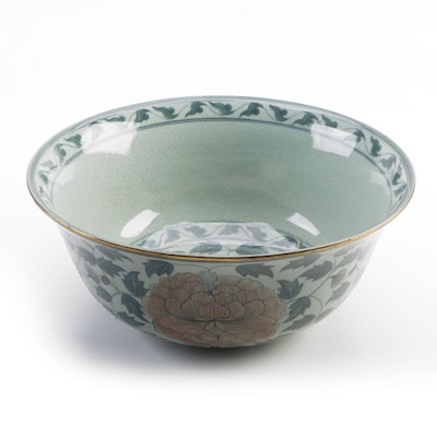 Maitland-Smith Handmade Metal-Rimmed Ceramic Centerpiece Bowl