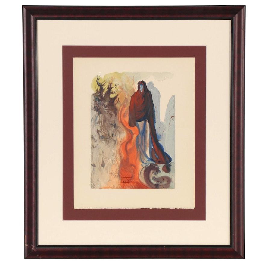 """Salvador Dalí  Wood Engraving """"Apparition de Dité"""""""