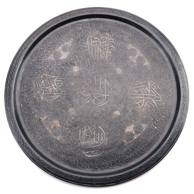 Turkish Etched Metal on Copper Table Tray, Mid-20th Century