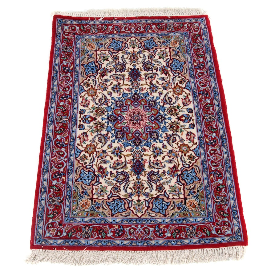 2'4 x 3'11 Hand-Knotted Persian Isfahan Accent Rug, 1980s