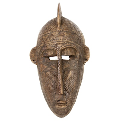 Bamana Style Hand-Carved Wood Mask, Mali