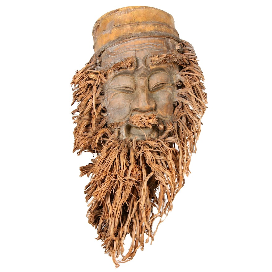 Chinese Bamboo Root Sculpture of Face