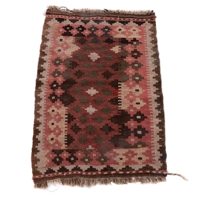 1'11 x 2'10 Handwoven Persian Split Kilim Wool Rug