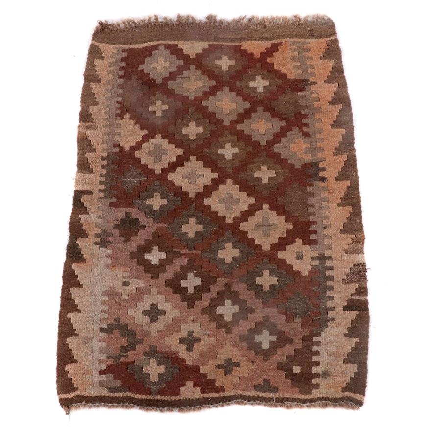 1'11 x 2'10 Handwoven Persian Split Kilim Wool Rug