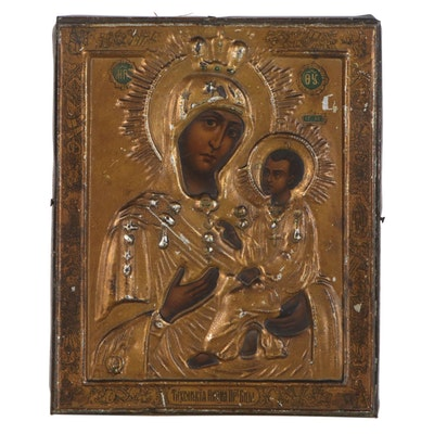 Russian School Theotokos (Mother of God) Icon with Metal Repoussé Riza