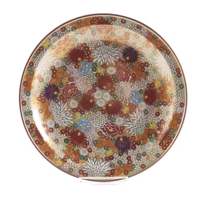 Japanese Hand-Painted Satsuma Porcelain Charger