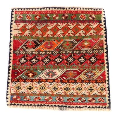 1'10 x 2'0 Hand-Knotted Turkmen Yomut Wool Floor Mat