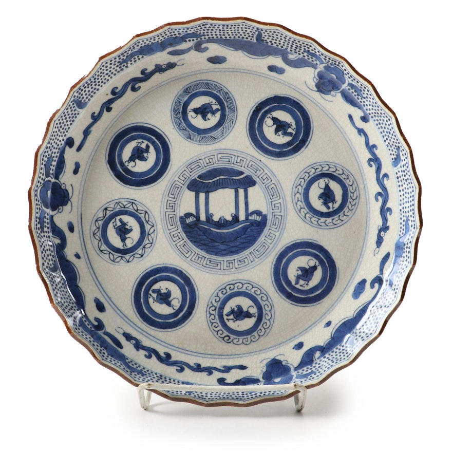 Japanese Blue and White  Porcelain Plate, Antique