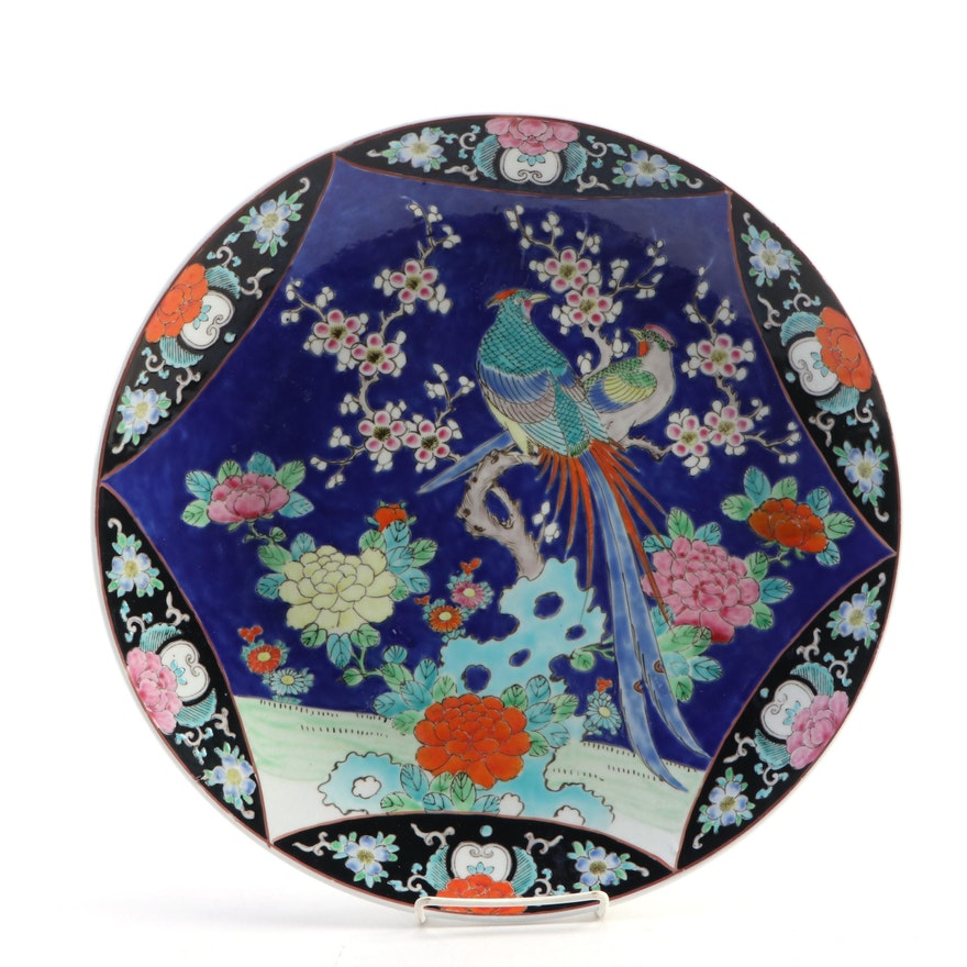 Japanese Yamatoku Arita Ware Porcelain Charger, Early to Mid 20th Century
