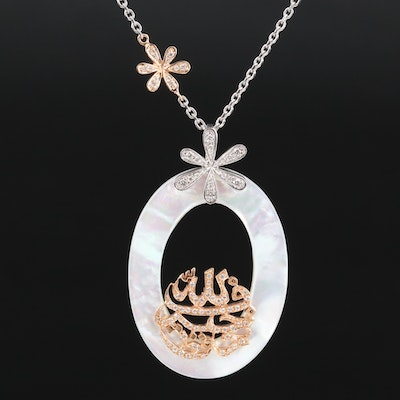 18K Mother of Pearl and Diamond Pendant Necklace with Arabic Accent