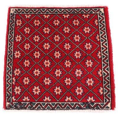 1'10 x 2'0 Hand-Knotted Persian Veramin Wool Floor Mat