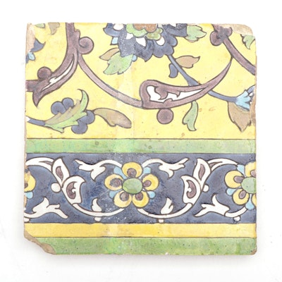 Iranian Safavid Ceramic Architectural Tile Segment, Antique
