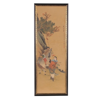 Chinese Watercolor Painting of Woman with Bow and Arrow, 19th Century