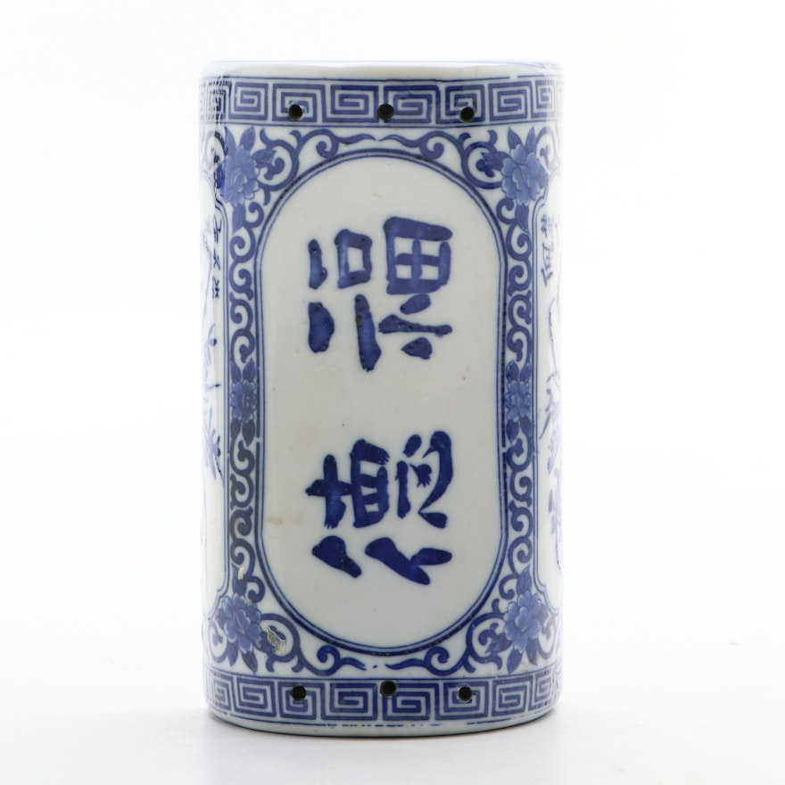 Japanese Blue and White Porcelain Incense Pillow, Late 20th Century