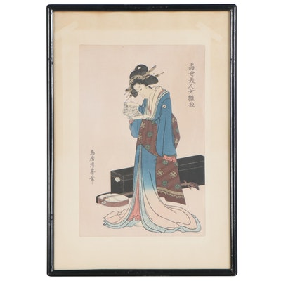 "Woodblock after Torii Kiyomitsu II ""Courtesan Standing Reading Scroll"""