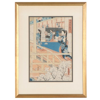 "Ukiyo-e Woodblock ""Cherry Blossoms at Night in the Garden..."""