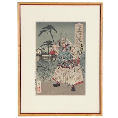 """Tsukioka Yoshitoshi Woodblock """"Musha Burui Takeda Shingen"""""""