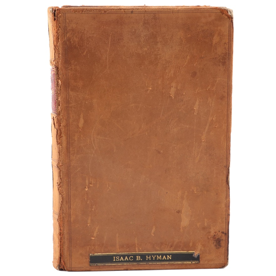 """First Edition """"Studies in the Civil Law"""" by William Wirt Howe, 1896"""