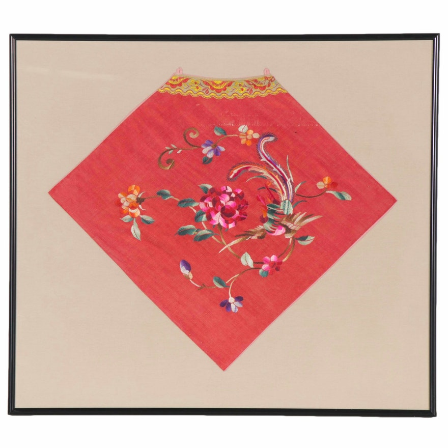 Chinese Hand-Embroidered Silk Dudou, Early 20th Century