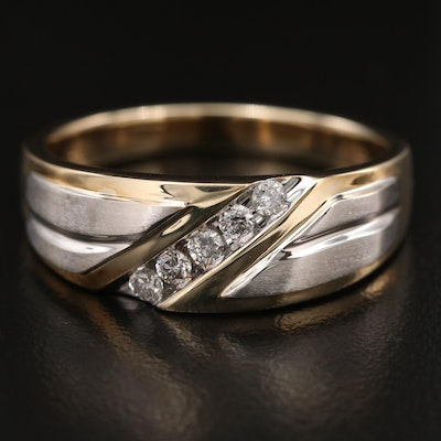 10K Channel Set Diamond Band with Fluted Design