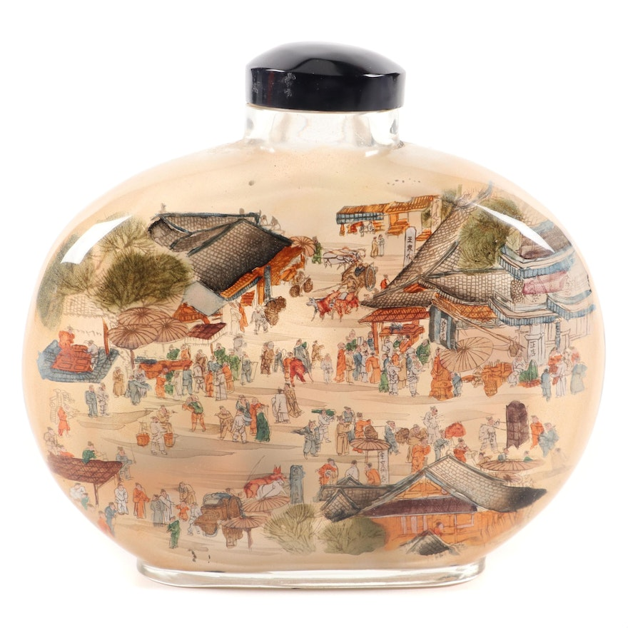 Japanese Reverse Painted Snuff Bottle of Town Scene, Mid-20th Century