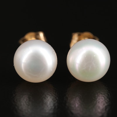14K Pearl Button Stud Earrings