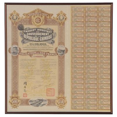 Republic of China Loan Coupons, 1914