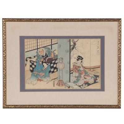 """Woodblock after Toyokuni III """"No. 2"""" from the Series """"Magic Lantern Slides..."""""""