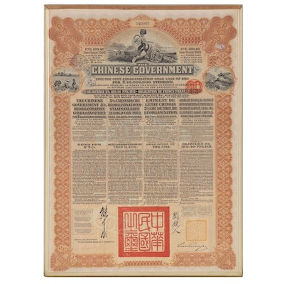 1913 Chinese Government Gold Loan For Sterling Coupons