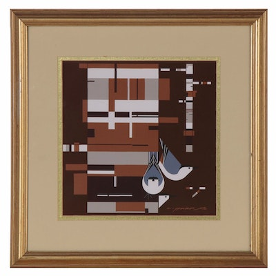 """Offset Lithograph after Charley Harper """"Birch Bark and Birds"""""""