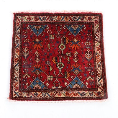 1'11 x 2'0 Hand-Knotted Persian Hamadan Remnant Floor Mat