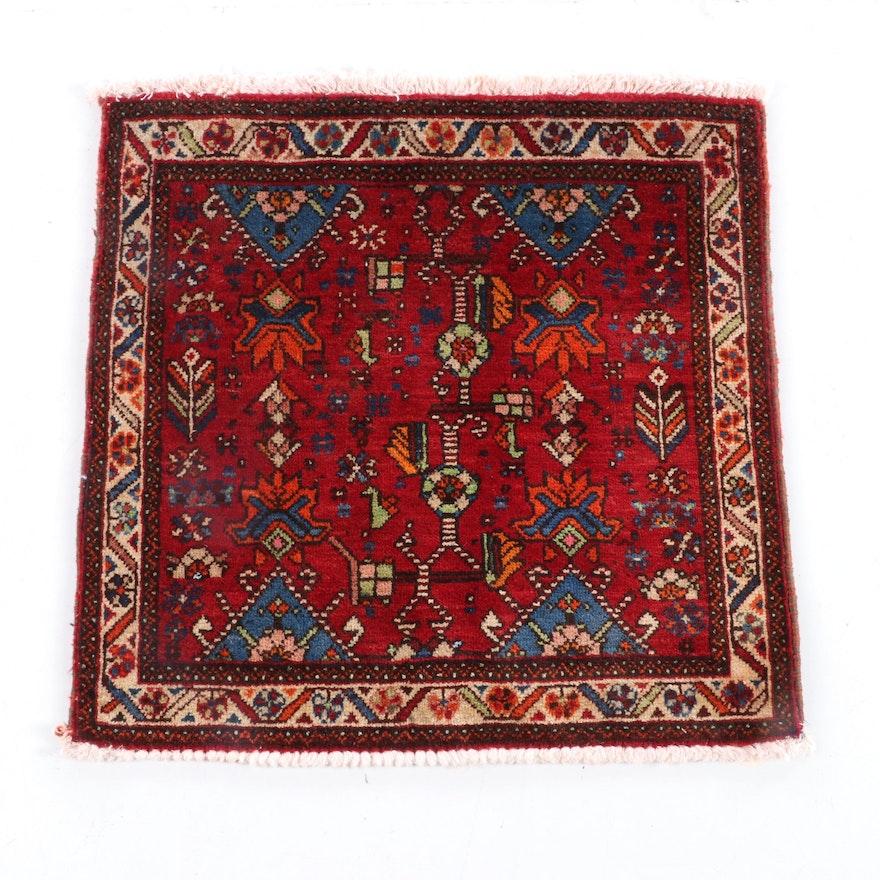 1'11 x 2'0 Hand-Knotted Persian Hamadan Remnant Floor Mat