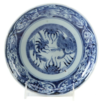 Chinese Blue and White Porcelain Plate, Antique