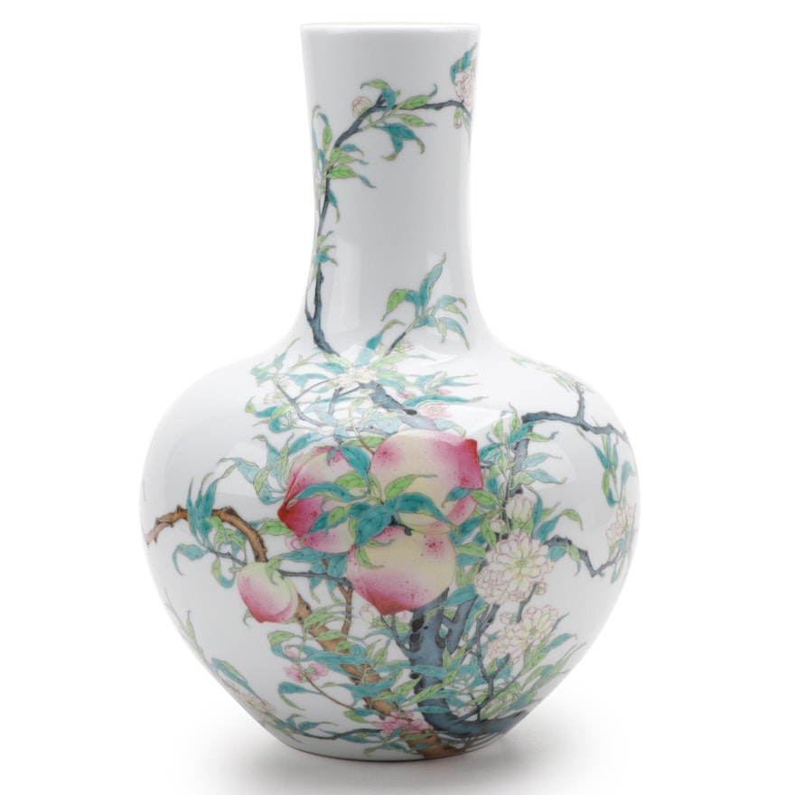 Chinese Qing Dynasty Style Porcelain Vase with Nine Peaches, Late 20th Century
