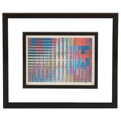 "Yaacov Agam Agamograph ""L'Chaim Rainbow,"" 20th Century"