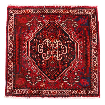 1'11 x 2'0 Hand-Knotted Persian Qashqai Wool Floor Mat
