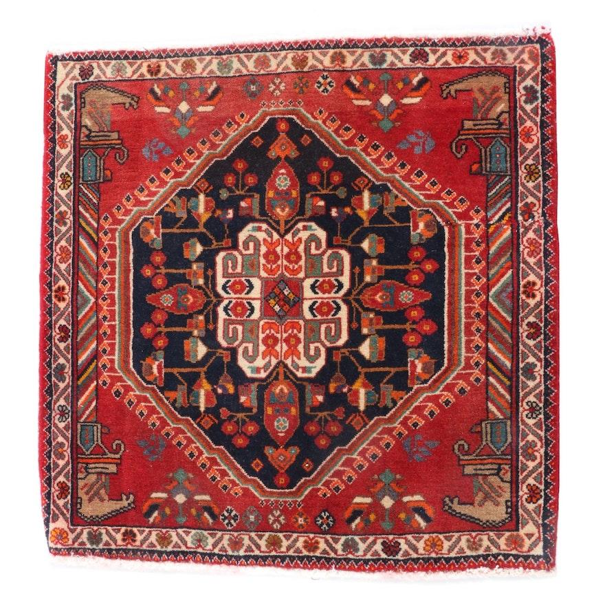 2'1 x 2'2 Hand-Knotted Persian Qashqai Wool Floor Mat