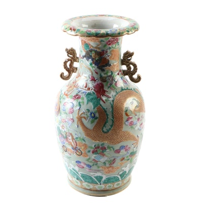 East Asian Style Embossed Dragon with Floral Motif Vase