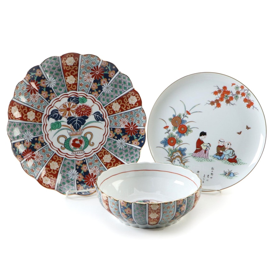 """Suetomi's """"Child of Straw"""" Porcelain Plate, 1978, and Arita Imari Plate and Bowl"""
