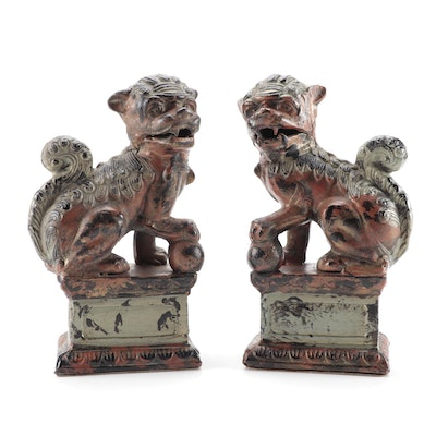 Chinese Guardian Lion Cast Iron Bookends
